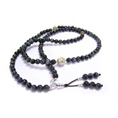 """Bracelet """"rosary"""" oeil de..."""